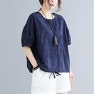 上衣 - A6860 浪漫刺繡娃娃衫【加大F】