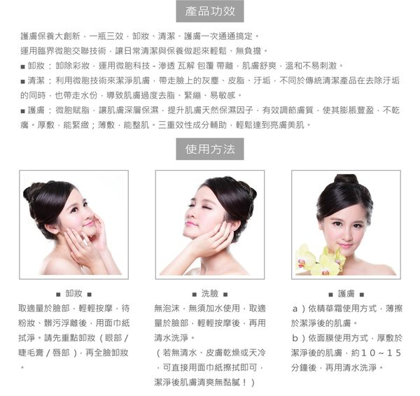 DMC欣蘭 灰常乾淨弱酸性洗顏乳 80g【台安藥妝】