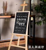 實木廣告小黑板 支架式留言板掛式創意菜單展示牌辦公熒光展示板 DR18333【男人與流行】