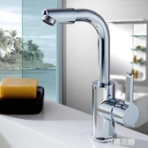 面盆龍頭洗臉盆水龍頭冷熱浴室台盆洗手盆洗衣池家用衛生間單冷水『艾麗花園』
