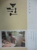 【書寶二手書T3/文學_PHI】乙女日帖_林怡芬