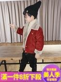 男童外套童裝仿羊羔絨男童外套秋冬加絨加厚兒童新款洋氣韓版潮中大童