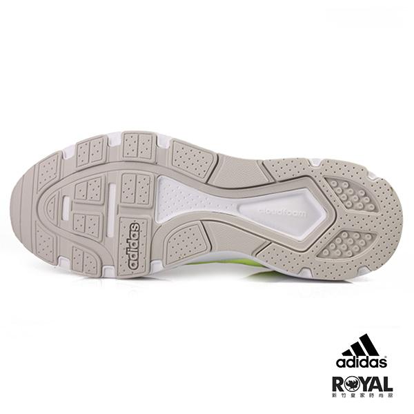 Adidas 新竹皇家 Chaos 白色 麂皮 網布 拼接 軟墊 休閒運動鞋 男款 NO.B0498