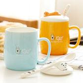 文藝小清新貓咪可愛陶瓷水杯子簡約情侶帶蓋勺馬克杯辦公室咖啡杯   mandyc衣間