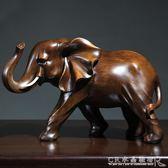 風水招財大象擺件一對工藝品開業禮品辦公室桌酒柜擺設客廳裝飾品『CR水晶鞋坊』igo