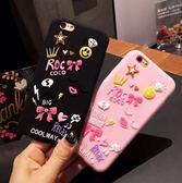 [24hr-現貨快出] iPhone7plus手機殼星星愛心鑽石笑臉皇冠蝴蝶結蘋果6代矽膠保護套
