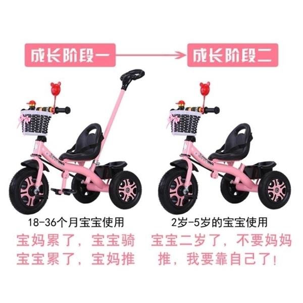 三輪車 迪童兒童三輪車腳踏車1-3-5-2-6歲大號寶寶單車小孩手推車自行車 【喵可可】