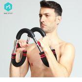臂力器30kg50公斤擴胸器可調節套裝健身器材家用男士練臂肌40kg握力器QM   橙子精品