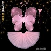 萬聖節兒童翅膀道具小天使女孩花仙子玩具仙女奇妙背飾公主魔法棒 快速出貨YJT