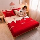 冬季珊瑚絨床笠床罩單件法蘭絨加厚牛奶絨床墊保護套防滑固定床套 雙十二購物節
