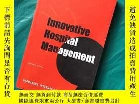 二手書博民逛書店Innovative罕見hospital management(