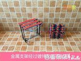 折疊凳 便攜式折疊小凳子迷你小馬扎釣魚凳火車旅游小板凳折疊椅修腳寫生 芭蕾朵朵