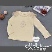純棉 韓版蕾絲點點華麗金沙長袖上衣(黃) 長袖 女童 韓風 童裝 中大童【哎北比童裝】