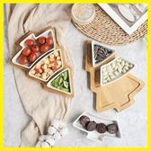 雙12鉅惠 陶瓷竹木圣誕樹分格餐盤零食拼盤小吃水果碗碟子早餐盤甜點盤子