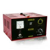 快速型手動充電機 (FV系列-24V20A)