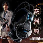E-3LUE/宜博EHS926游戲耳機電競吃雞專用