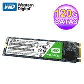 WD 威騰 WDS120G1G0B 120GB M.2 固態硬碟(綠標)