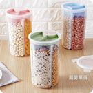 收納罐廚房分格透明密封罐五谷雜糧儲物罐多...