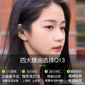 雙耳式 小米無線藍芽耳機8 mix2 6 5s Plus Max2 MIX入耳塞式超小迷你 igo 二度3C