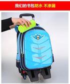 小學生拉桿書包1-3-5-6年級男生女孩6-12周歲手拉包三輪護脊4 3C優購
