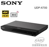 【佳麗寶】-(SONY索尼)4K藍光播放器UBP-X700