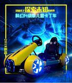 兒童電動卡丁車四輪摩托汽車超大帶遙控小孩男女可坐人玩具車 FC-8818
