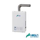 豪山 FE式屋內強制排氣大廈型熱水器(13L) H-1385