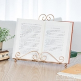 鐵藝簡易閱讀架桌上讀書架兒童小學生成人多功能書夾書立架看書架 聖誕鉅惠