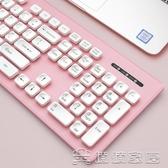 (快速)無線鍵盤 懸浮巧克力鍵盤滑鼠套裝有線無線靜音臺式電腦筆記本外接薄膜