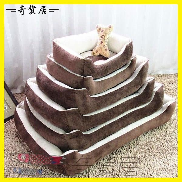 70斤以內可用狗窩寵物貓窩大型犬床墊
