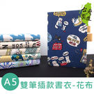 珠友官方獨賣 SC-02516 A5/2...