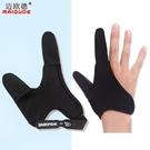 手指耐磨舒適防滑食指路亞單指手套垂釣遠投劃傷放風箏雙指. 快速出貨