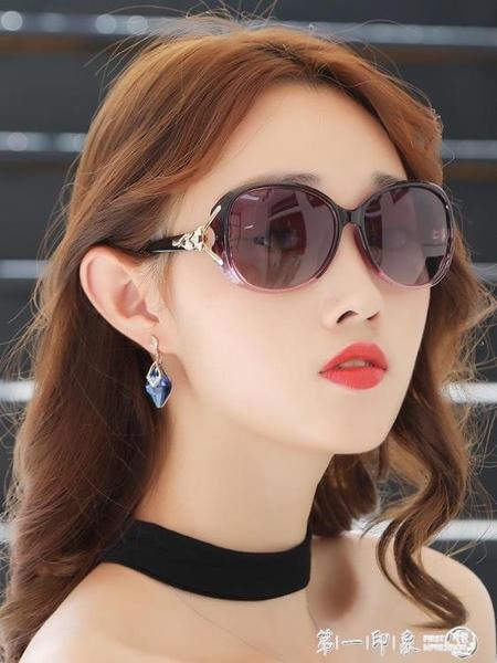 太陽鏡女防紫外線2019時尚偏光女士圓臉墨鏡韓版潮明星款大臉眼鏡 第一印象