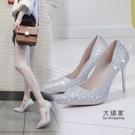 細跟高跟鞋 水晶婚鞋網紅法式少女高跟鞋女性感細跟婚紗伴娘尖頭亮片單鞋銀色 交換禮物