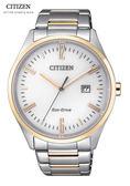 CITIZEN 星辰 原廠公司貨EW2454-83A光動能女錶34.5mm