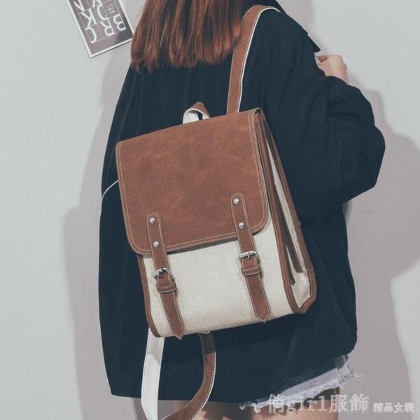 後背包 書包女韓版高中原宿ulzzang大學生雙肩包2020新款簡約初中生背包 開春特惠