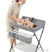 嬰兒換尿布臺按摩護理台新生兒寶寶換衣撫觸台igo『摩登大道』