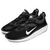 Nike 休閒鞋 ACMI 黑 白 輕量避震 男鞋 黑白 基本款 運動鞋【PUMP306】 AO0268-001