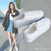 白色帆布鞋女夏平跟繫帶小白鞋學生平底百搭布鞋透氣繫帶板鞋