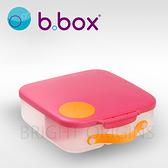 澳洲 b.box 野餐便當盒(草莓粉)