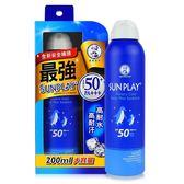 MENTHOLATUM 曼秀雷敦 Sunplay 防曬噴霧(加量瓶) SPF50+ PA+++ 酷涼清爽型(空運禁送) ◆86小舖◆