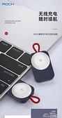 磁吸充電系列 無線充電器蘋果手表通用便攜迷妳隨身磁力充專用無線磁吸式底座沖電支架 好樂匯