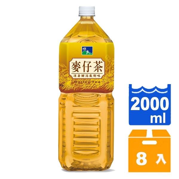 悅氏麥仔茶 2000ml (8入)/箱【康鄰超市】