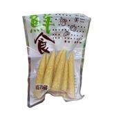 黃金玉米筍100g(已煮熟,拆袋立即可食)