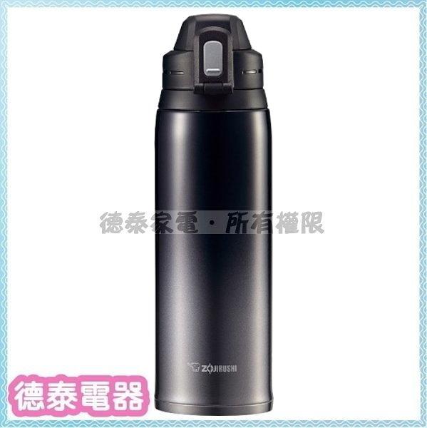Zojirushi象印【SD-ES10】1.03L SLiT運動型不鏽鋼真空保冷瓶【德泰電器】