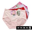 吉妮儂來 6件組舒適中腰條紋平口棉褲(隨...