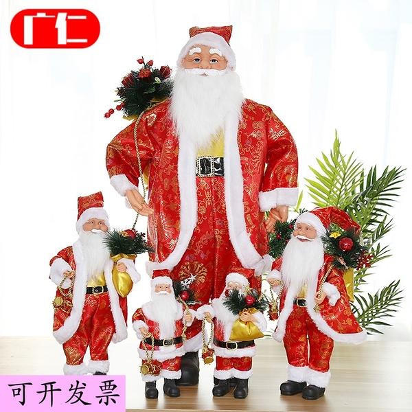 聖誕老人公仔擺件聖誕節裝飾品麋鹿裝飾商場店鋪場景布置聖誕雪人MBS『潮流世家』