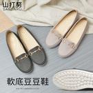 豆豆鞋 金飾壓紋休閒鞋
