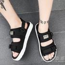 大碼男士涼鞋新款韓版潮流個性夏季沙灘休閒百搭防滑兩用拖鞋 小時光生活館