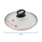 |配件| 專用鍋蓋 山崎優賞不鏽鋼美食鍋 SK-109S